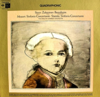 MOZART/ THE ENGLISH CHAMBER ORCHESTRA